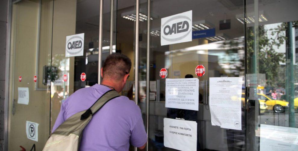 ΟΑΕΔ: Επιδότηση 12.000 ευρώ για ατομική επιχείρηση