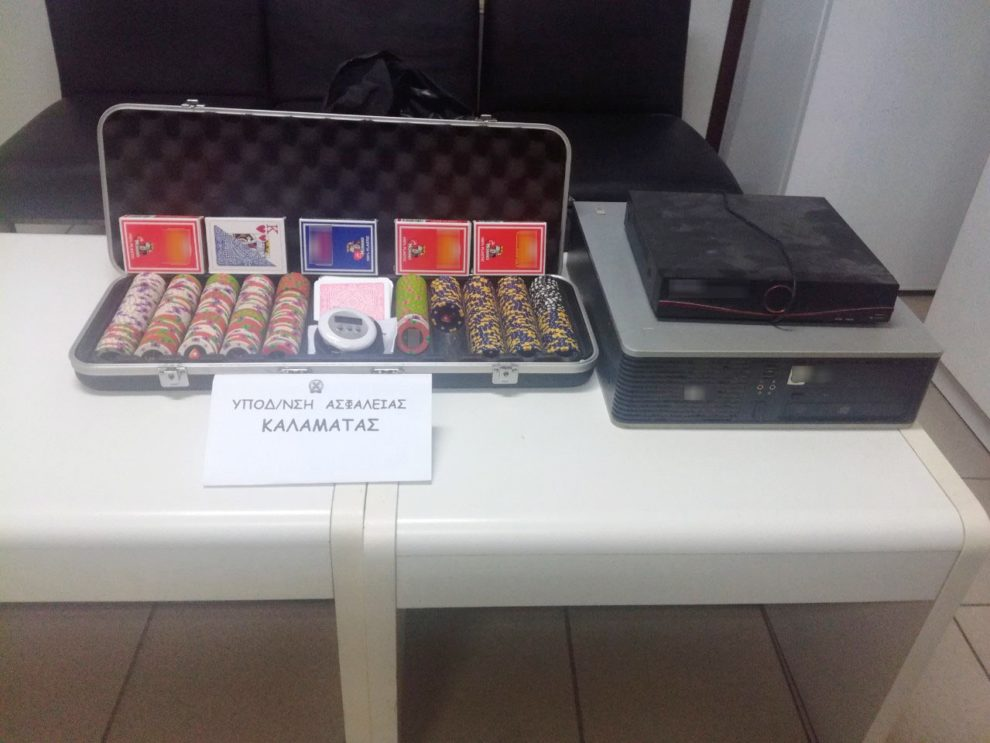 Χειροπέδες σε 10 άτομα από την Ασφάλεια στην Καλαμάτα – Έπαιζαν πόκερ και συνελήφθησαν