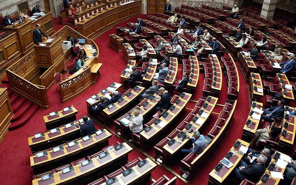 Ψηφίστηκε το νομοσχέδιο για ΕΝΦΙΑ και 120 δόσεις