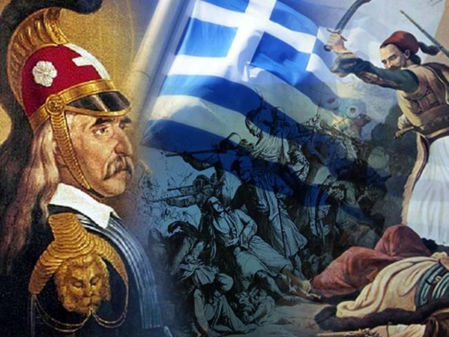 Εκδηλώσεις του Μανιατακείου Ιδρύματος για τα 200 χρόνια από την Ελληνική  Επανάσταση - ΕΦΗΜΕΡΙΔΑ ΘΑΡΡΟΣ