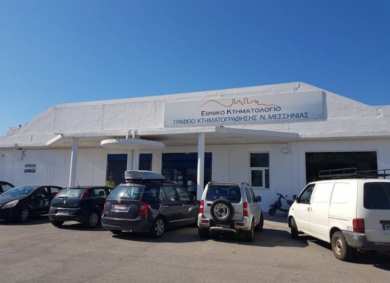 Να δοθεί παράταση για  τις διορθώσεις στο Κτηματολόγιο ζητά ο Δικηγορικός Σύλλογος Καλαμάτας
