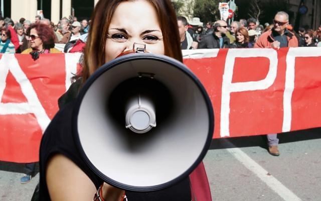 Υπάλληλοι, δικηγόροι και εργαζόμενοι απεργούν σήμερα για το ασφαλιστικό