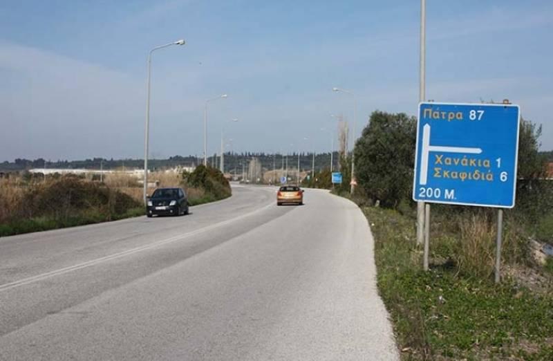 Στην Κομισιόν η κατασκευή του αυτοκινητόδρομου Πάτρας-Πύργου