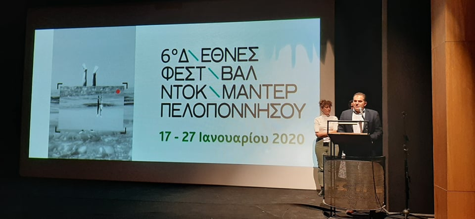 Διεθνές Φεστιβάλ Ντοκιμαντέρ Πελοποννήσου: Μια διοργάνωση που…  προσθέτει στο πολιτιστικό μας προϊόν