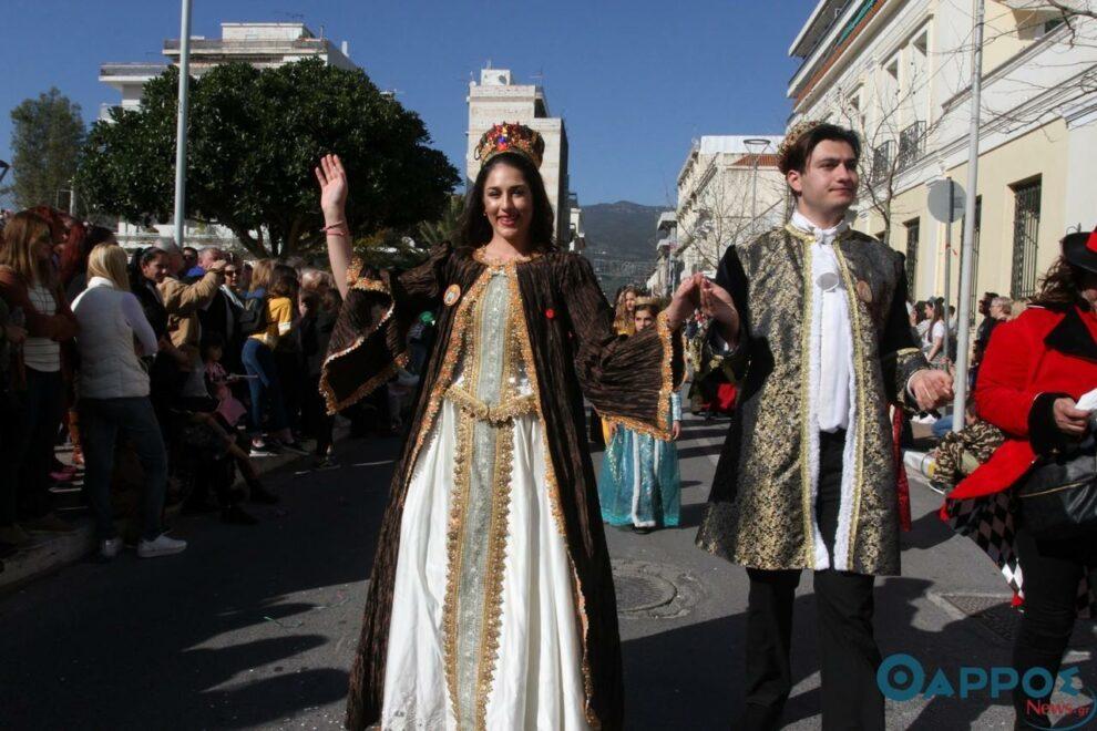 Πρόσκληση συμμετοχής  στα γυρίσματα του spot του 8ου Καλαματιανού Καρναβαλιού