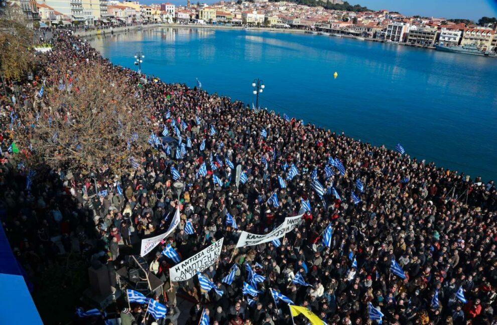 Μεγάλη συγκέντρωση διαμαρτυρίας στη Μυτιλήνη για το μεταναστευτικό