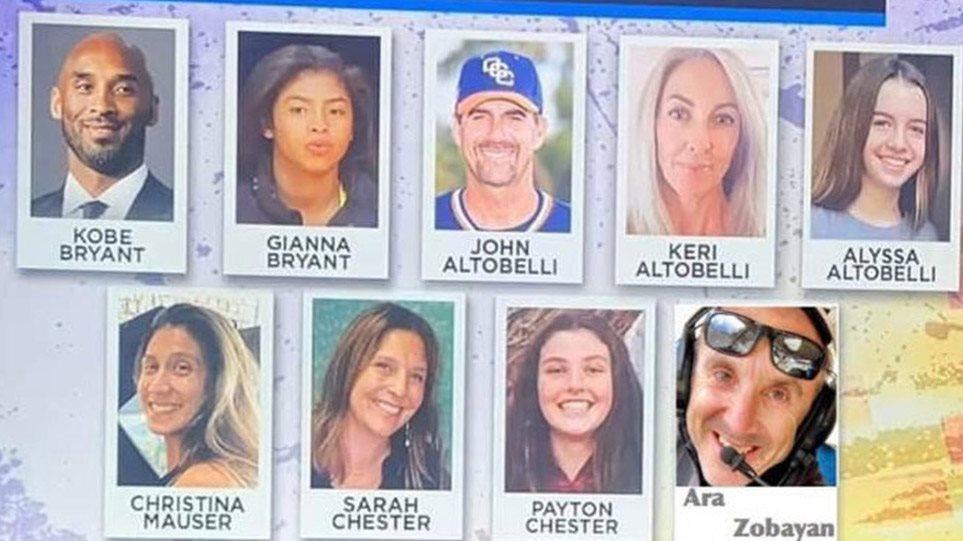 Όλα τα πρόσωπα της τραγωδίας του Κόμπι Μπράιαντ – Παιδιά τρία από τα εννέα θύματα
