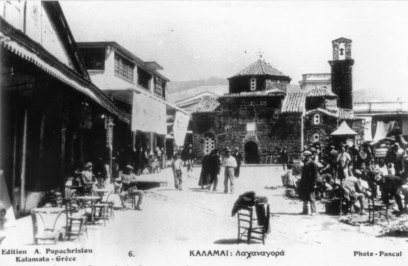 «ΘΑΡΡΟΣ» 28 Μαΐου 1902: Η προχθεσινή δολοφονία