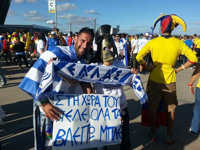 Ο αστυνομικός της ομάδας ΔΙΑΣ που εμπνεύστηκε το σύνθημα «Στη Βραζιλία ήρθα…»