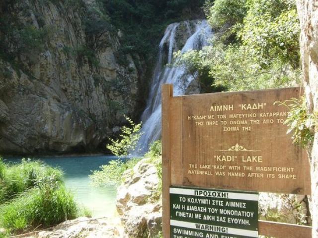 Δ.Σ. Μεσσήνης: Προβληματισμός για το Πολυλίμνιο  – Αποχώρησε από την αρχή η αντιπολίτευση