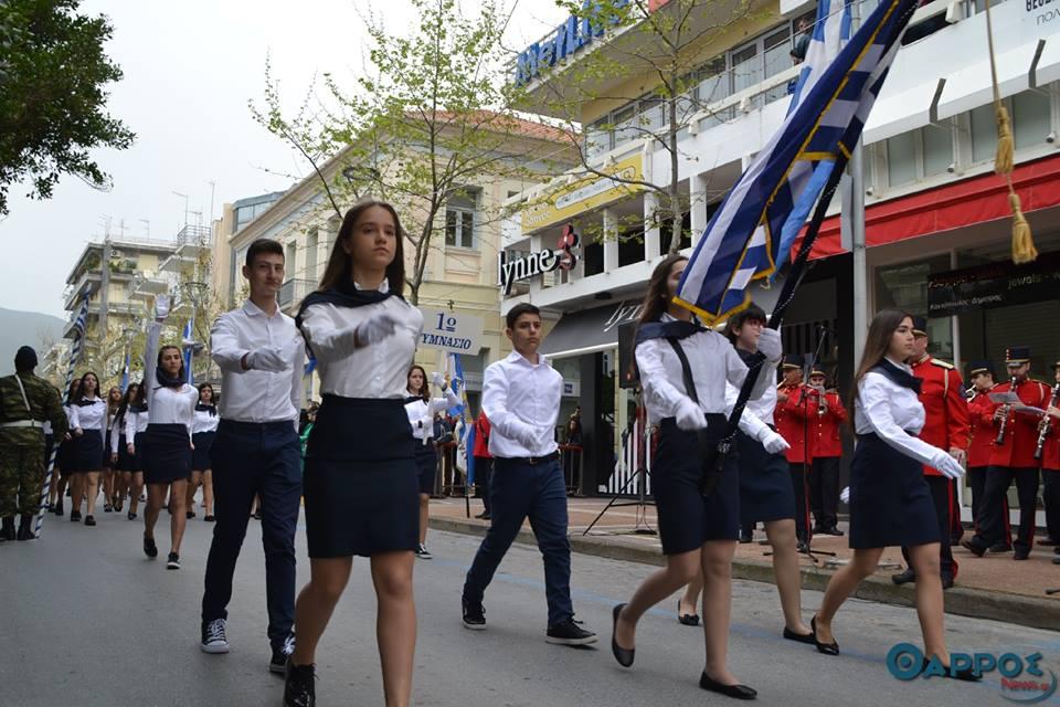 Πώς θα γίνει ο εορτασμός της 28ης Οκτωβρίου στα δημοτικά σχολεία
