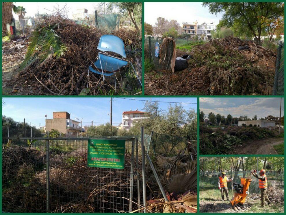 Εντυπωσιακά τα Πράσινα Σημεία του Δήμου Καλαμάτας… στα λόγια