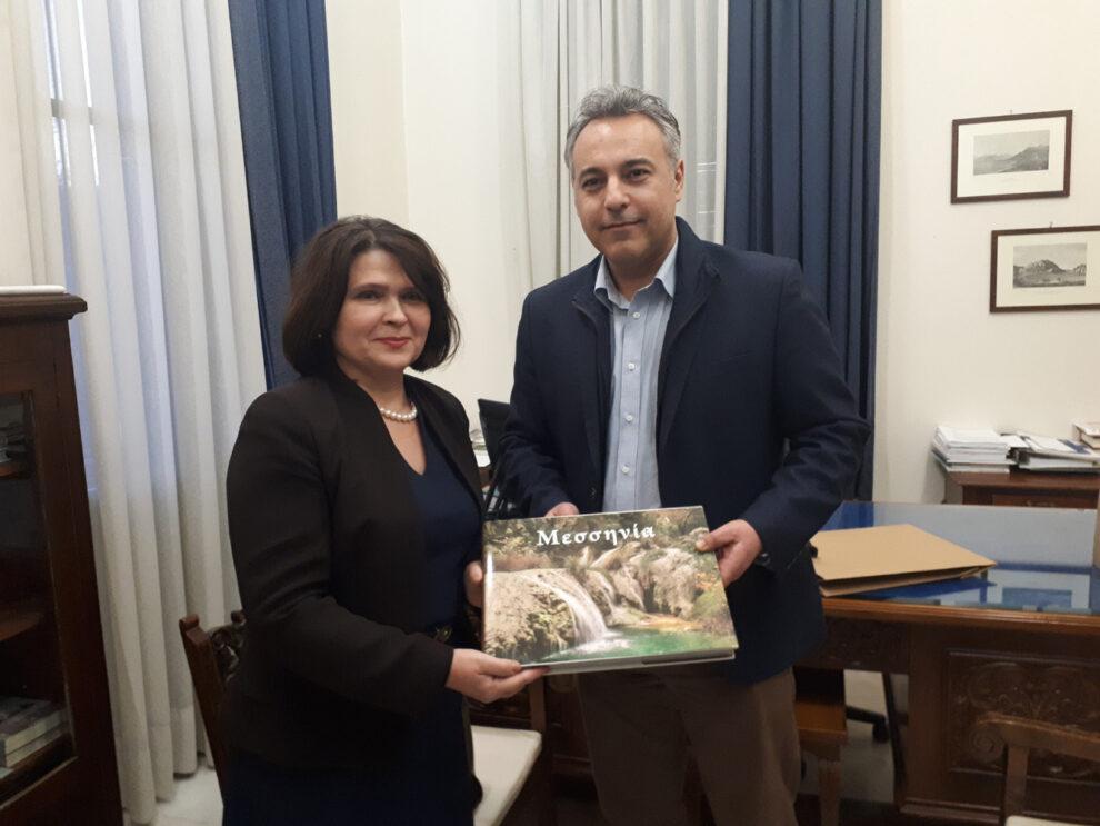 Συνάντηση εργασίας με πρέσβειρα της Δημοκρατίας της Σλοβακίας στο Επιμελητήριο Μεσσηνίας
