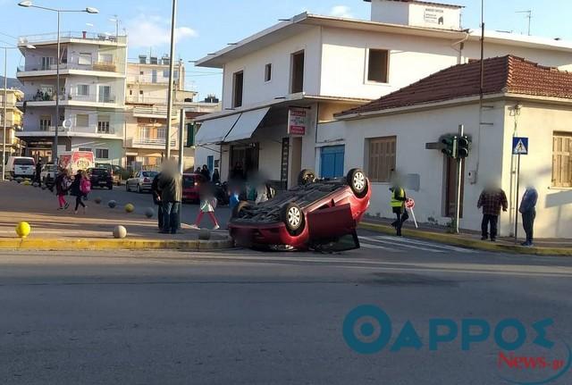 Αυτοκίνητο αναποδογύρισε μπροστά σε Δημοτικό Σχολείο της Καλαμάτας