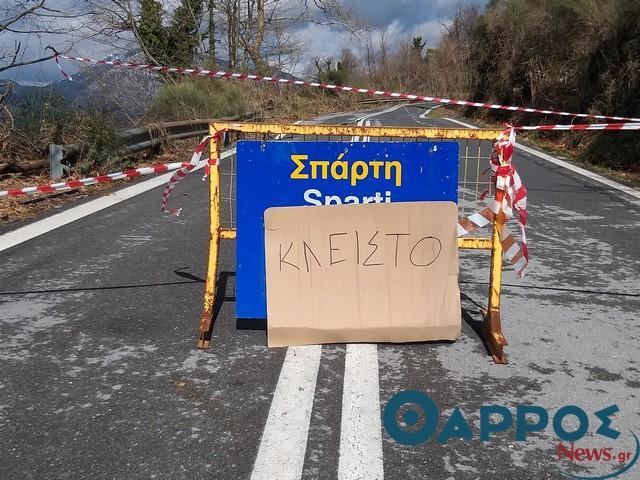 Κλειστός και ο δρόμος από Αλαγονία προς Μαχαλά και Αρτεμισία