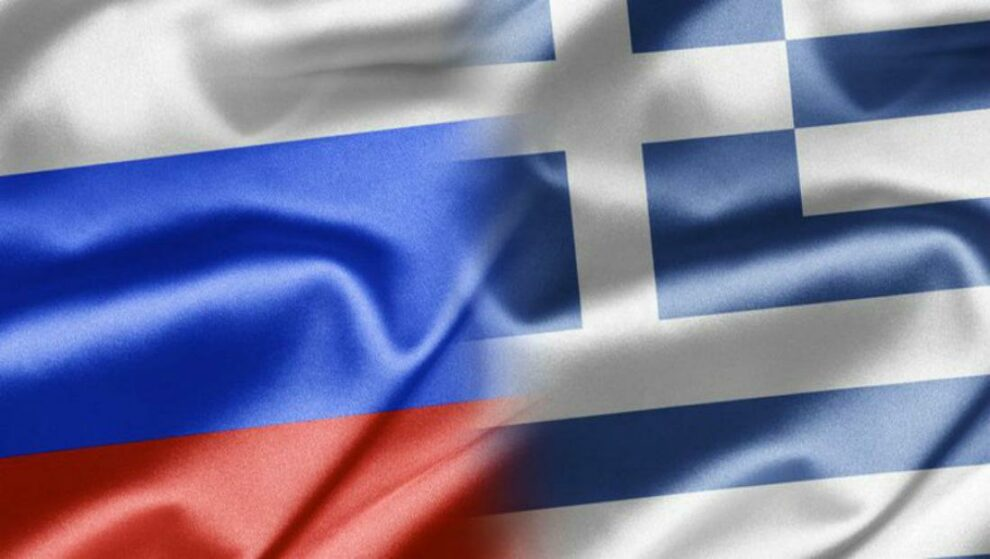 Επιμελητήριο Μεσσηνίας: Αύριο η ημερίδα για «Ελληνορωσικές σχέσεις»