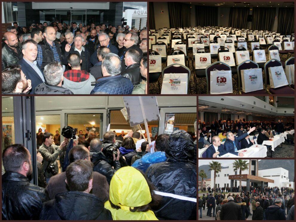 37o Συνέδριο ΓΣΕΕ: Ένα συνέδριο-ντροπή για το συνδικαλιστικό κίνημα