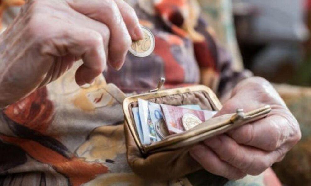 Μείωση κεφαλαίου με επανυπολογισμό  σημαίνει και μείωση σύνταξης