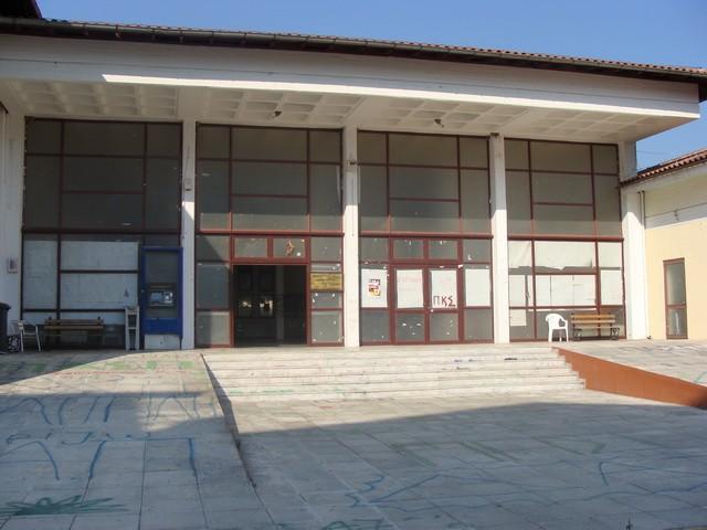 Πανεπιστήμιο Πελοποννήσου: Πρόγραμμα Μεταπτυχιακών Σπουδών σε Δημόσια Διοίκηση και Τοπική Αυτοδιοίκηση