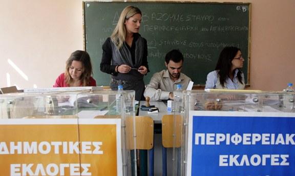 Έρχονται τα πάνω- κάτω στις  εκλογές για την Αυτοδιοίκηση – Στις 28 Ιανουαρίου παρουσιάζεται ο νέος εκλογικός νόμος