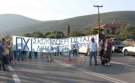 Συγκέντρωση διαμαρτυρίας για τα σκουπίδια στην Καλλιρρόη