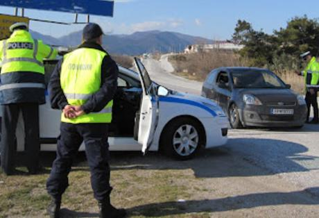 Επτά συλλήψεις για μικρές ποσότητες ναρκωτικών σε αστυνομική επιχείρηση στη Μεσσηνία