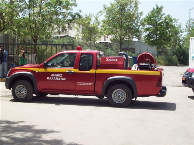 Πρόσληψη 40 εργατών  Πυροπροστασίας στο Δήμο Καλαμάτας