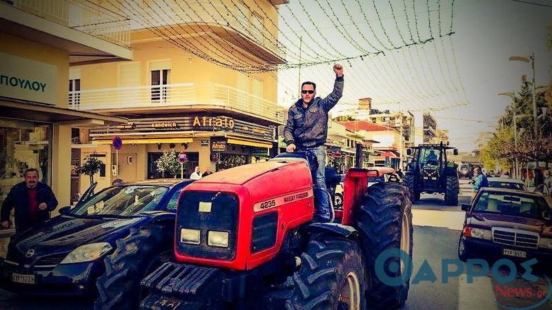 Αγροτοκτηνοτροφικός Σύλλογος Μεσσήνης: Παράσταση διαμαρτυρίας σήμερα έξω απο το Δημαρχείο