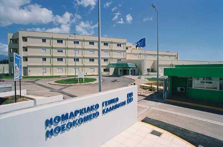 Νοσοκομείο Μεσσηνίας: 9.745.093 ευρώ σε έργα και προμήθεια εξοπλισμού χρηματοδοτεί η Περιφέρεια Πελοποννήσου