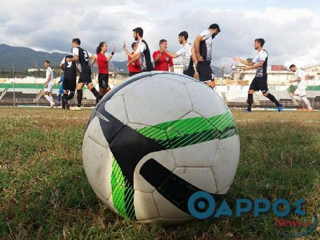 Ένωση Ποδοσφαιρικών Σωματείων Μεσσηνίας: Σε δύο ομίλους η Α' Τοπική, σέντρα μαζί με την Α1 στις 3/10