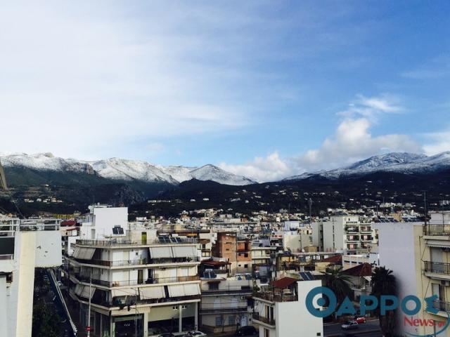 Πέφτει η θερμοκρασία στην Καλαμάτα -Η πρόγνωση του καιρού