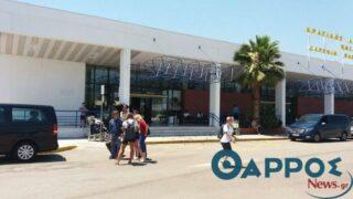 Αεροδρόμιο Καλαμάτας: Απέλπιδες προσπάθειες παράνομων αλλοδαπών να φύγουν από την Ελλάδα