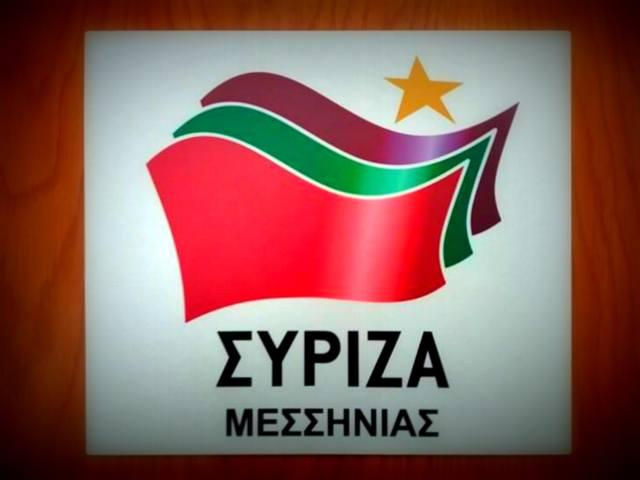 Άρχισαν οι εκλογές για την ανάδειξη της  νέας Ν.Ε. του ΣΥΡΙΖΑ-ΠΣ Μεσσηνίας
