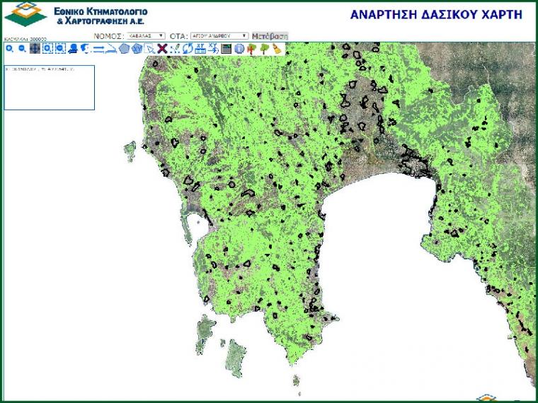 Τέσσερις τροπολογίες για τους δασικούς χάρτες
