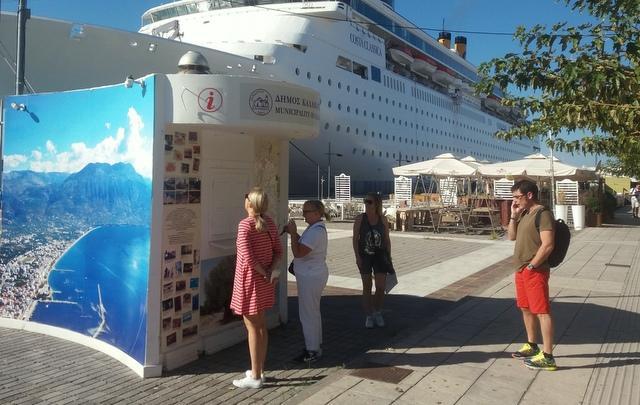 Δεν υπάρχουν πλέον…κουτόφραγκοι επισκέπτες – Τα προβλήματα από την περαιτέρω τουριστική ανάπτυξη της Μεσσηνίας
