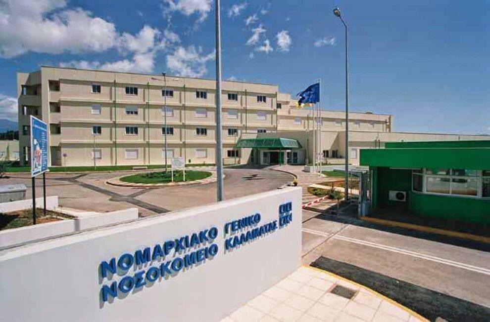 Τμήματα Χημειοθεραπειών και Ακτινοθεραπευτικού σχεδιάζει ο Γ. Μπέζος στο Νοσοκομείο Καλαμάτας