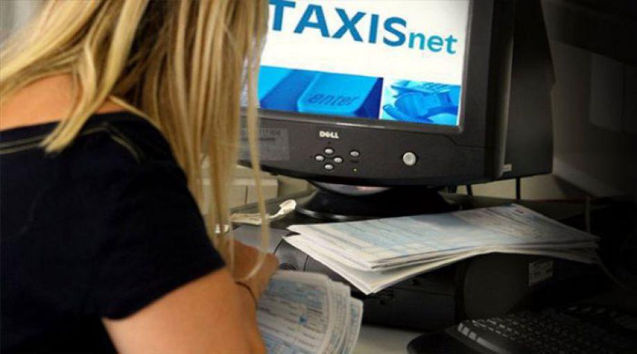 Το TaxisNet «σέρνεται» και  οι λογιστές «βαράνε» εγκεφαλικά!