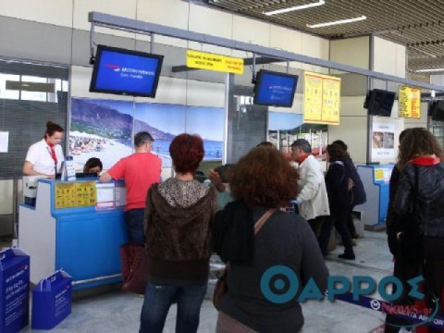 Αεροδρόμιο Καλαμάτας: Πέντε άτομα επιχείρησαν να ταξιδέψουν παράνομα για Γαλλία και Ιταλία