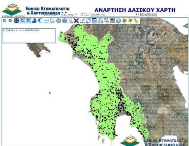 Και δεύτερη προσφυγή στο  ΣτΕ για τους δασικούς χάρτες