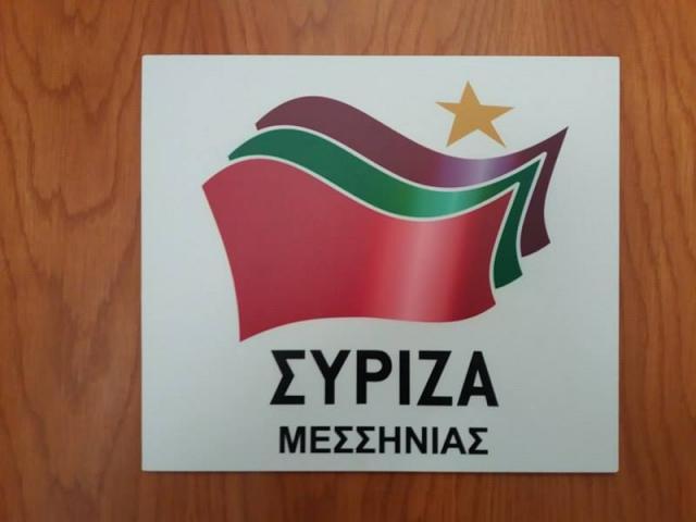 Η νέα Νομαρχιακή Επιτροπή του ΣΥΡΙΖΑ – Προοδευτική Συμμαχία Μεσσηνίας