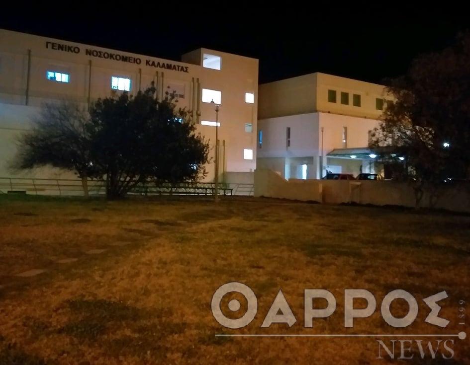 Νοσοκομείο Καλαμάτας: 5 ακόμα αρνητικά δείγματα
