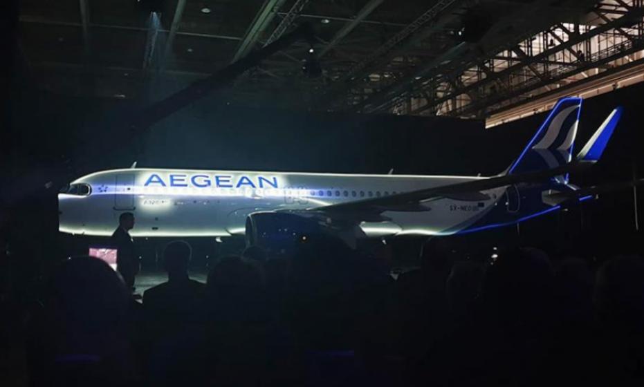 Το νέο σήμα και τα νέα αεροπλάνα της Aegean