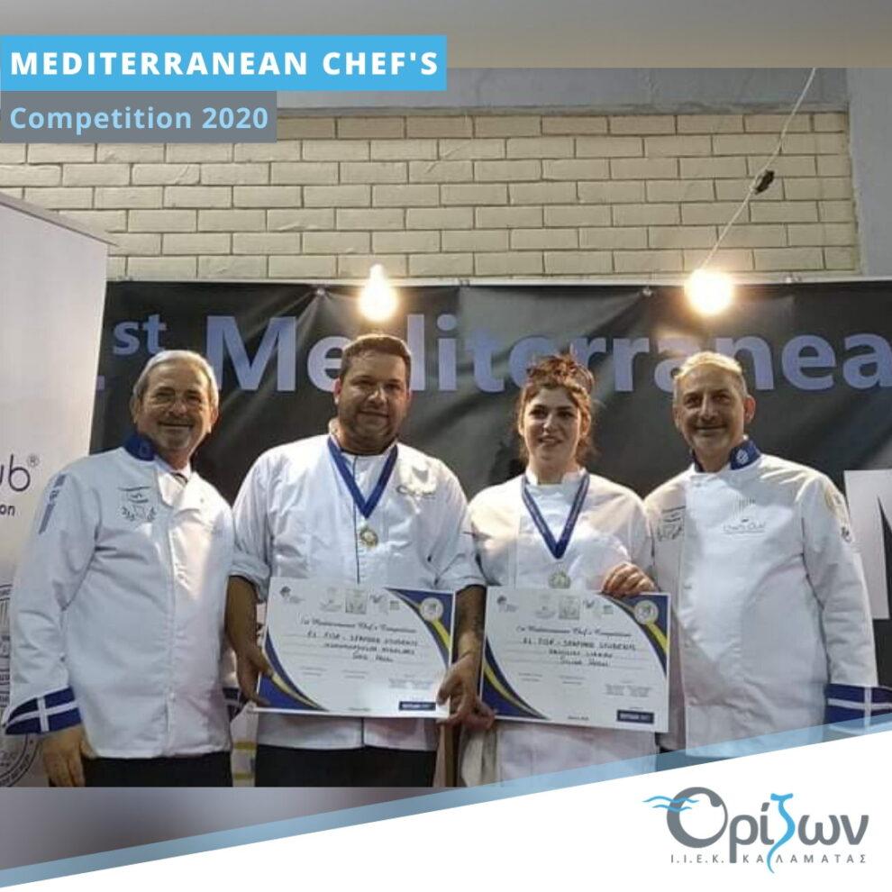 ΙΕΚ ΟΡΙΖΩΝ: 4/4 σε Διεθνή Διαγωνισμό  Μαγειρικής & Ζαχαροπλαστικής