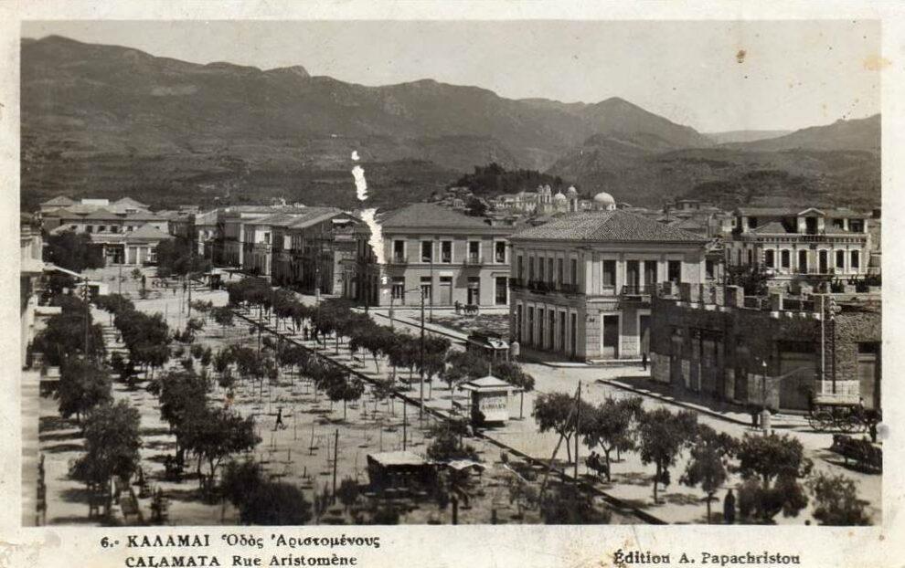 Πριν 94 χρόνια