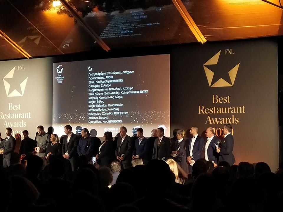 Τρία εστιατόρια από τη Μεσσηνία βραβεύτηκαν ανάμεσα στα καλύτερα της χώρας!