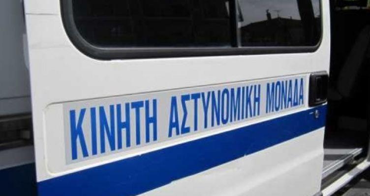 Τα δρομολόγια της Κινητής  Αστυνομικής Μονάδας στη Μεσσηνία