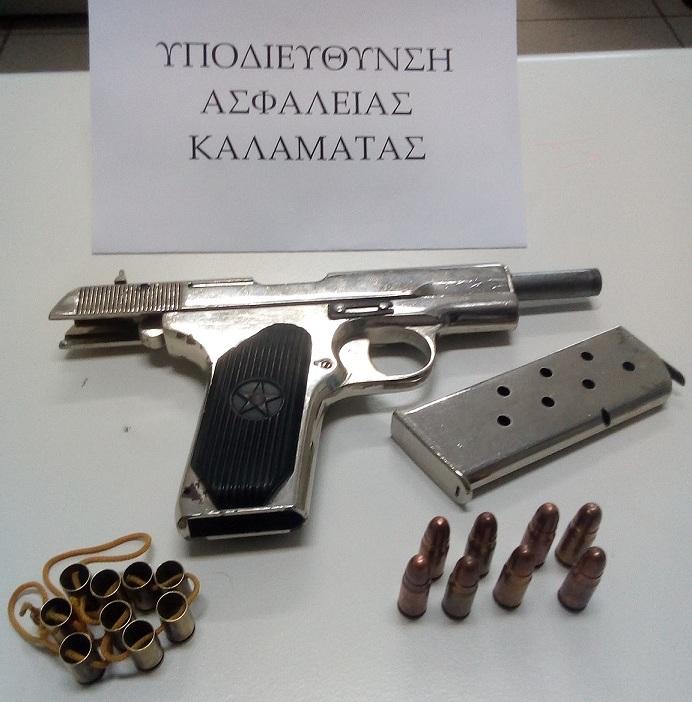 Καλαμάτα: Συνελήφθη 36χρονος που είχε παράνομα όπλο