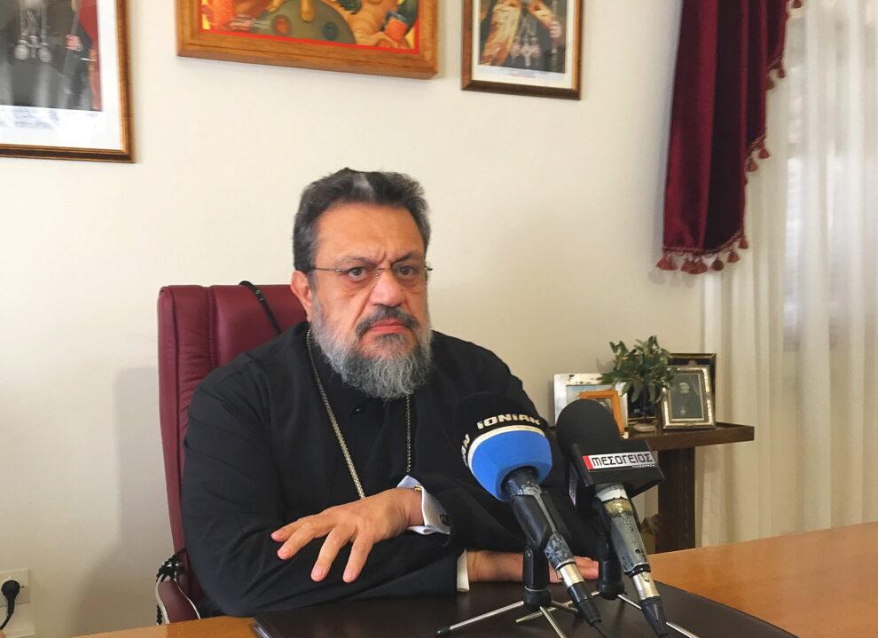 Μητροπολίτης Μεσσηνίας Χρυσόστομος: «Η Πολιτεία να δείξει εμπιστοσύνη στην Εκκλησία»