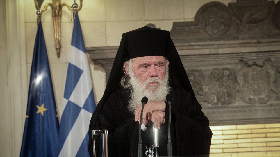 Να ανοίξουν οι εκκλησίες ζητά με επιστολή του στην Κεραμέως ο Αρχιεπίσκοπος Ιερώνυμος