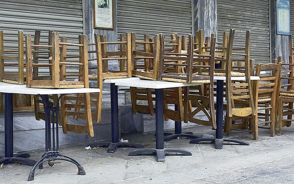 Μητσοτάκης για Εστίαση: Περισσότερα τραπέζια έξω,  χωρίς αύξηση δημοτικών τελών
